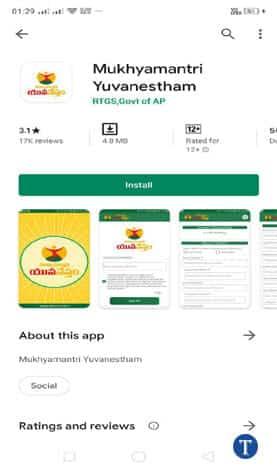 mukhayamantri yuvanestham online apply