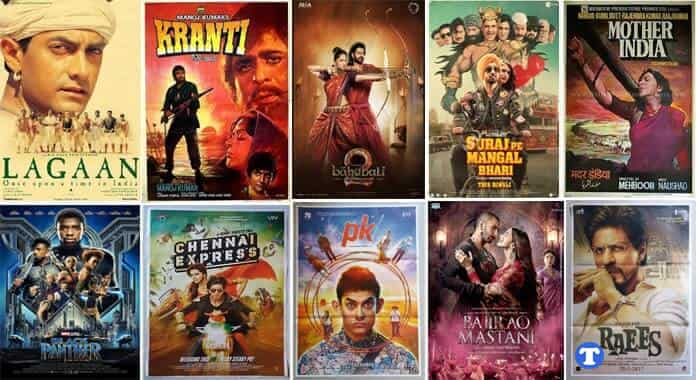Full HD Bollywood Movies Download 1080p website
