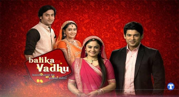 Balika Vadhu Online