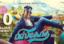 Biskoth Tamil Movie Download