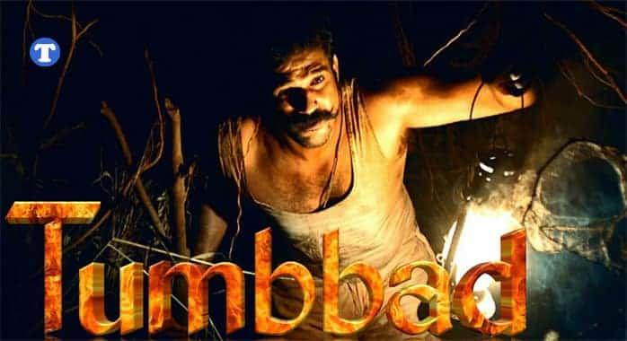 Tumbbad Full Movie Download FilmyZilla