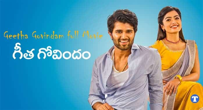 geetha govindam leaked full movie download