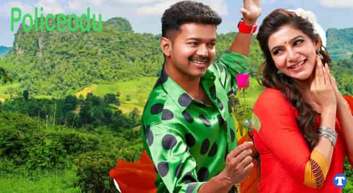 Policeodu Telugu Full Movie Download