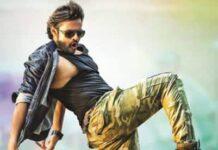 Thikka Telugu Movie Online
