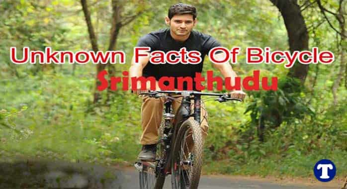 Srimanthudu cycle brand name
