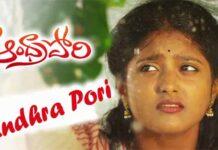 Andhra Pori Movie Online