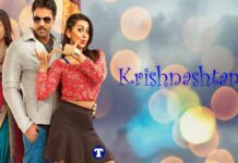 Krishnashtami Movie Free Download