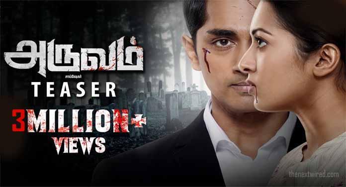 Aruvam Tamil Movie Download