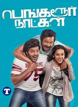 Bangalore Naatkal Full Movie