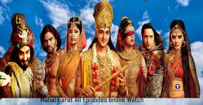 Mahabharat All Episodes