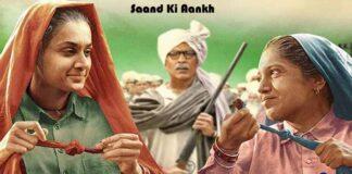 Saand ki Aankh Full Movie Download filmyzilla