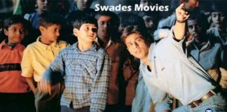 Swades Full Movie Download Filmyzilla