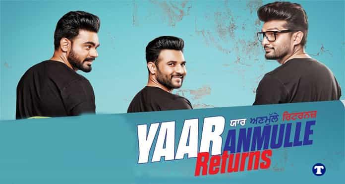 Yaar Anmulle Returns Full Movie Download