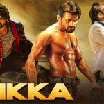 Thikka-Telugu-Movie-Online